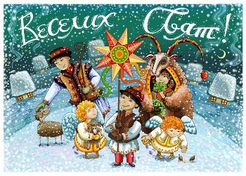 9 днів українці відпочинуть на Різдвяні Свята