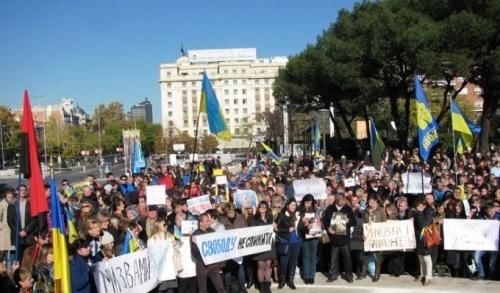 У Мадриді відбувся євромітинг: «Єдиним серцем і єдиними устами