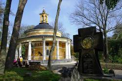 Промосковські православні братства пікетували ще один храм УГКЦ у Києві