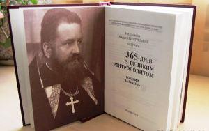 Роздуми на щодень» – книжка митрополита Андрея Шептицького вийшла у Львові у переддень Нового року