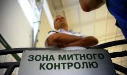 Влада зумисне блокує на кордоні гуманітарну допомогу для українців