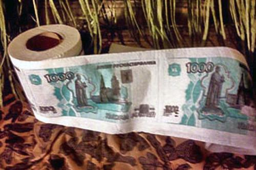 У місті Фрязіно, під Москвою, відмовилися прибрати з прилавка туалетний папір із зображенням храмів