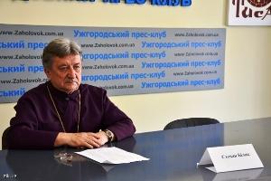 Настав час, щоб УПЦ вийшла з-під опіки МП та об'єдналася,- Закарпатські священики
