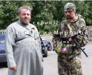Cвященики Московського Патріархату підтримували терористів та провадили антиукраїнську діяльність