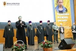 У Києві представники Церков молилися за сім'ї, благополуччя, захист дітей-сиріт і зцілення ран