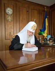 Звернення Патріарха Філарета  до глав держав, парламентів та народів Європи