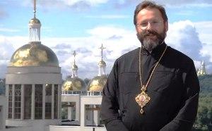 Запрошення Блаженнішого Святослава на прощу до Патріаршого собору у Києві