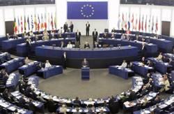 У Європарламенті помістили хрест