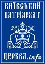Офіційна заява КП щодо відкликання архієреями УПЦ МП своїх підписів під