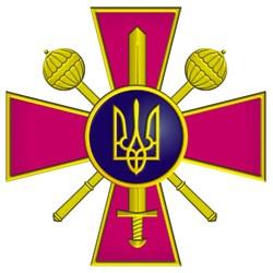 Уряд ввів капеланську службу в Збройних силах, Національній гвардії та прикордонній службі