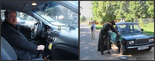 священик і авто