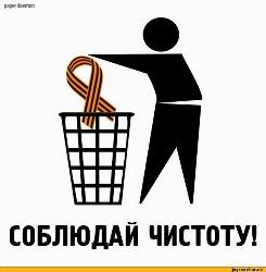 Колорадська стрічка -  знак звіра, - Архиєпископ Ігор (Ісіченко)