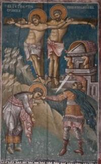 святий мученик Василиск