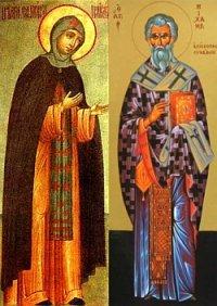 ісповідник Михаїл, єпископ Синадський та преподобна Євфросинія Полоцька
