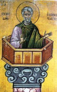 преподобний Симеон на Дивній горі