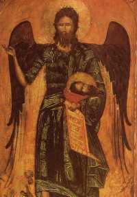 віднайдення голови Івана Хрестителя