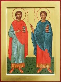 мученики святі Маркіян і Мартирій