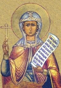 свята великомучениця Параскева