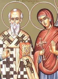 святий священомученик Зеновій і сестра його Зеновія