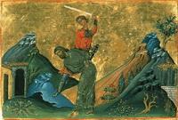 мученик Епімах