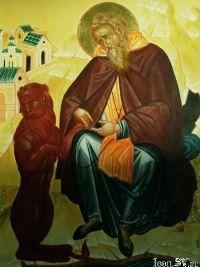 преподобний Герасим Йорданський