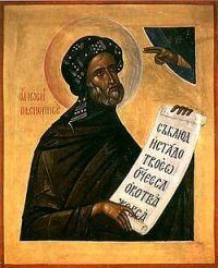 святий Йосип піснеспівець