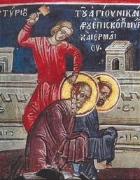 мученика Нікандра і Єремея