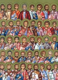сорок два мученики з Аморії