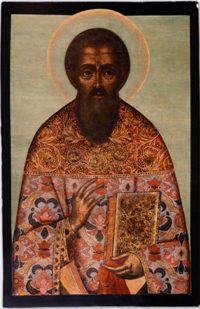 святий Артемон