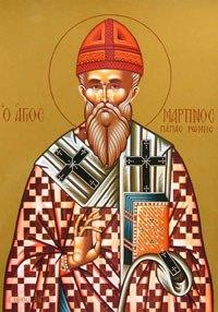 святий Мартин ісповідник, папа римський