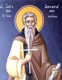 святий Андрій Критський