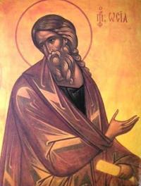 святий пророк Осія