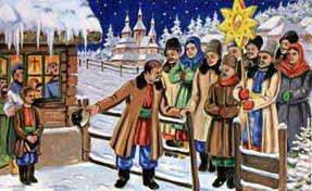 Традиції святкування Різдва Христового