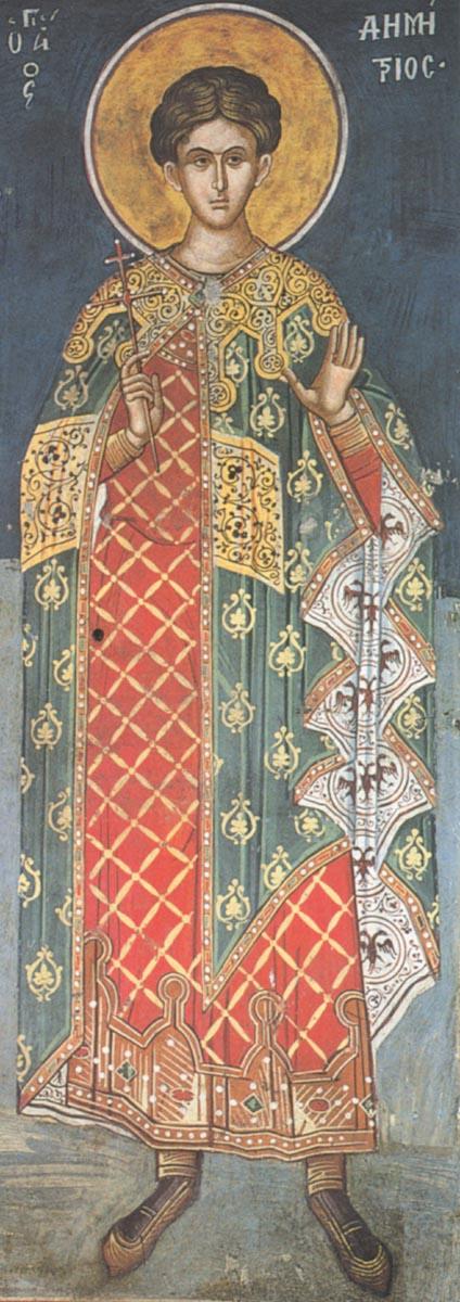 Великомученика Димитрія Солунського