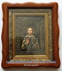 Ікона Христа (Христос Учитель)