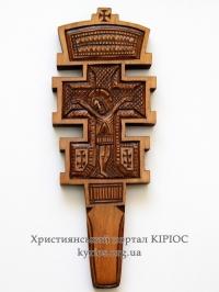 Хрест №11