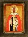 Свята Ольга - №45