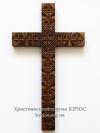 Хрест №26