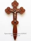 Хрест №63