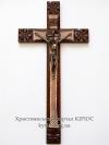 Хрест №79