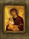 Богородиця Годувальниця - №50