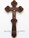 Хрест №70