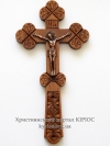 Хрест №56