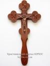 Хрест №53