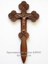 Хрест №51