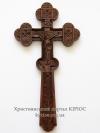 Хрест №41
