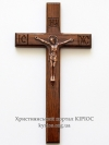 Хрест №46