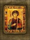 Святий Пантелеймон - №54