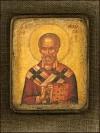 Святий Миколай Чудотворець - №22