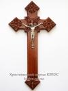 Хрест №54